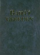 Bahá'í-gebeden  (herdruk!  harde kaft)