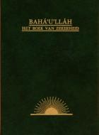 Het Boek van Zekerheid