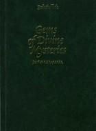 Gems of Divine Mysteries