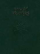 Bahá'í Prayers (leather cover)