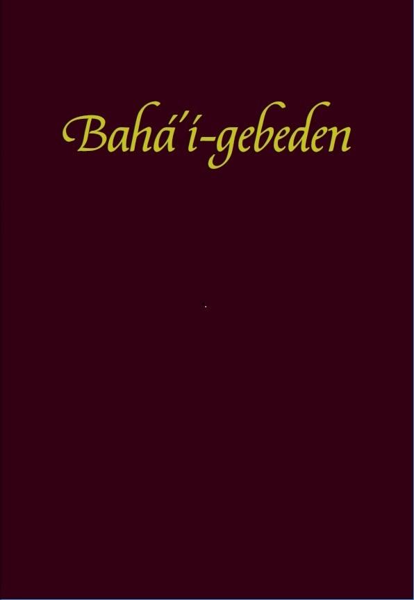 Bahá'í-gebeden