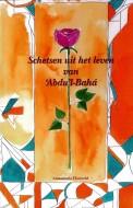 Schetsen uit het leven van 'Abdu'l-Bahá