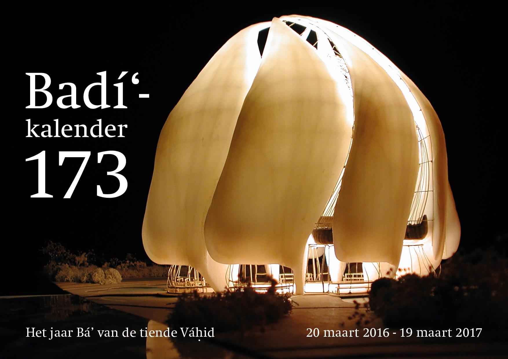 Badí-kalender 173 BE