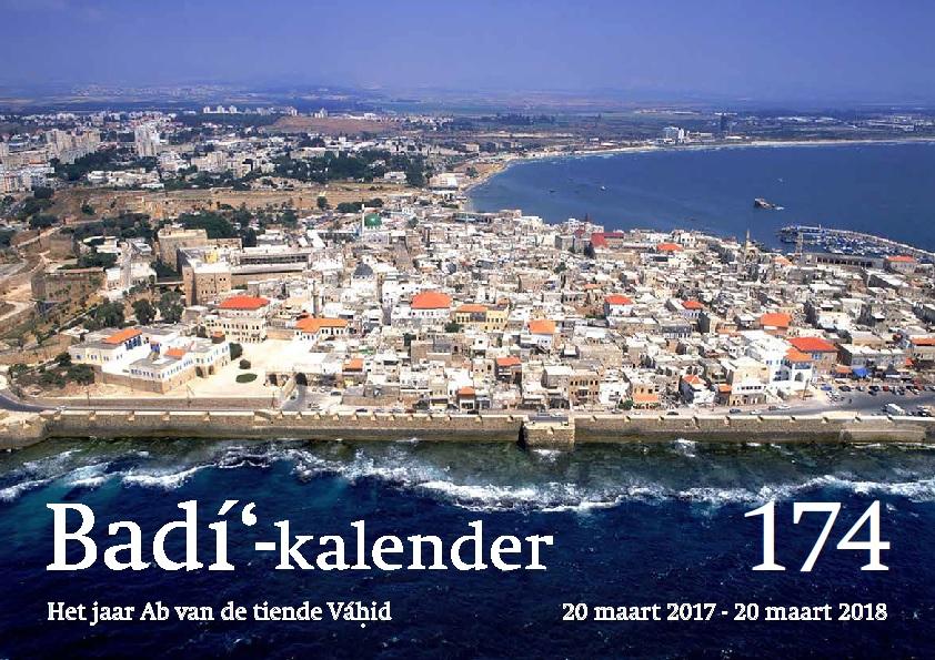 Badí-kalender 174 BE