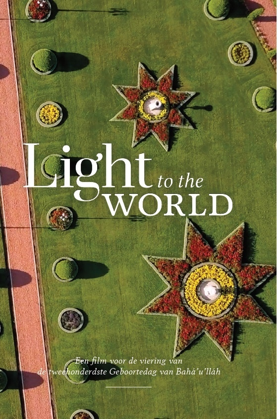 DVD Light to the World