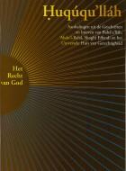 """Huqúqu'lláh """"Het Recht van God"""" (nieuwe uitgave)"""