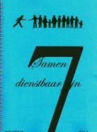 Ruhi - boek 7