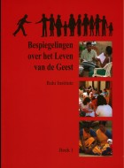 Ruhi - boek 1