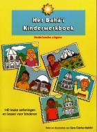 Het Bahá'í-kinderwerkboek