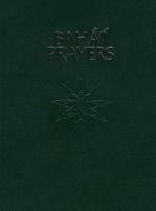 Bahá'í Prayers soft cover