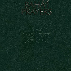 bahai prayers edition 2013
