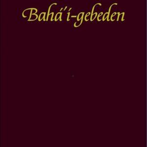 Bahá'í-gebeden 2017 (voorkant)