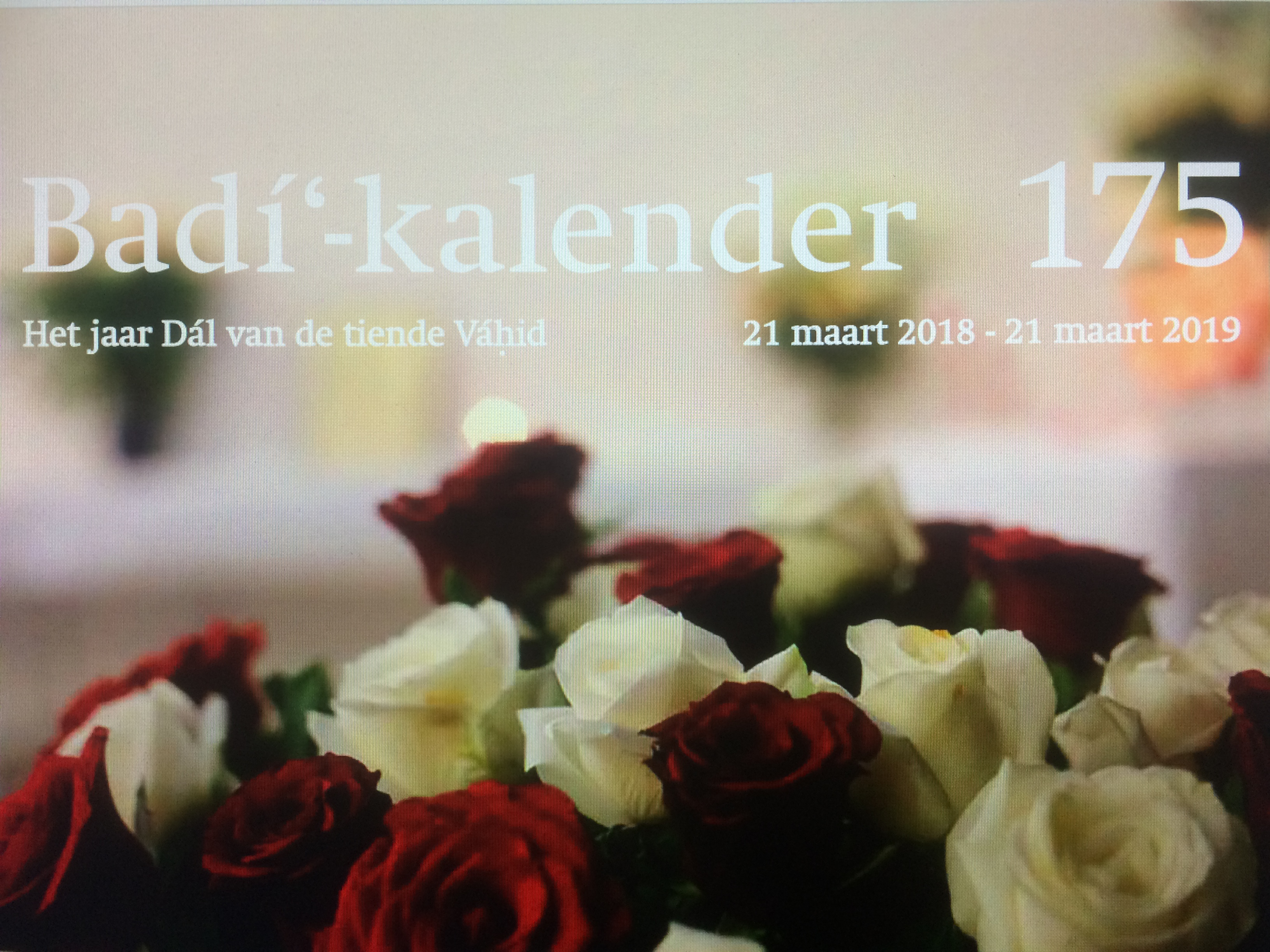 Badí-kalender 175 BE