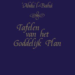 SBL - Tafelen van het Goddelijk Plan