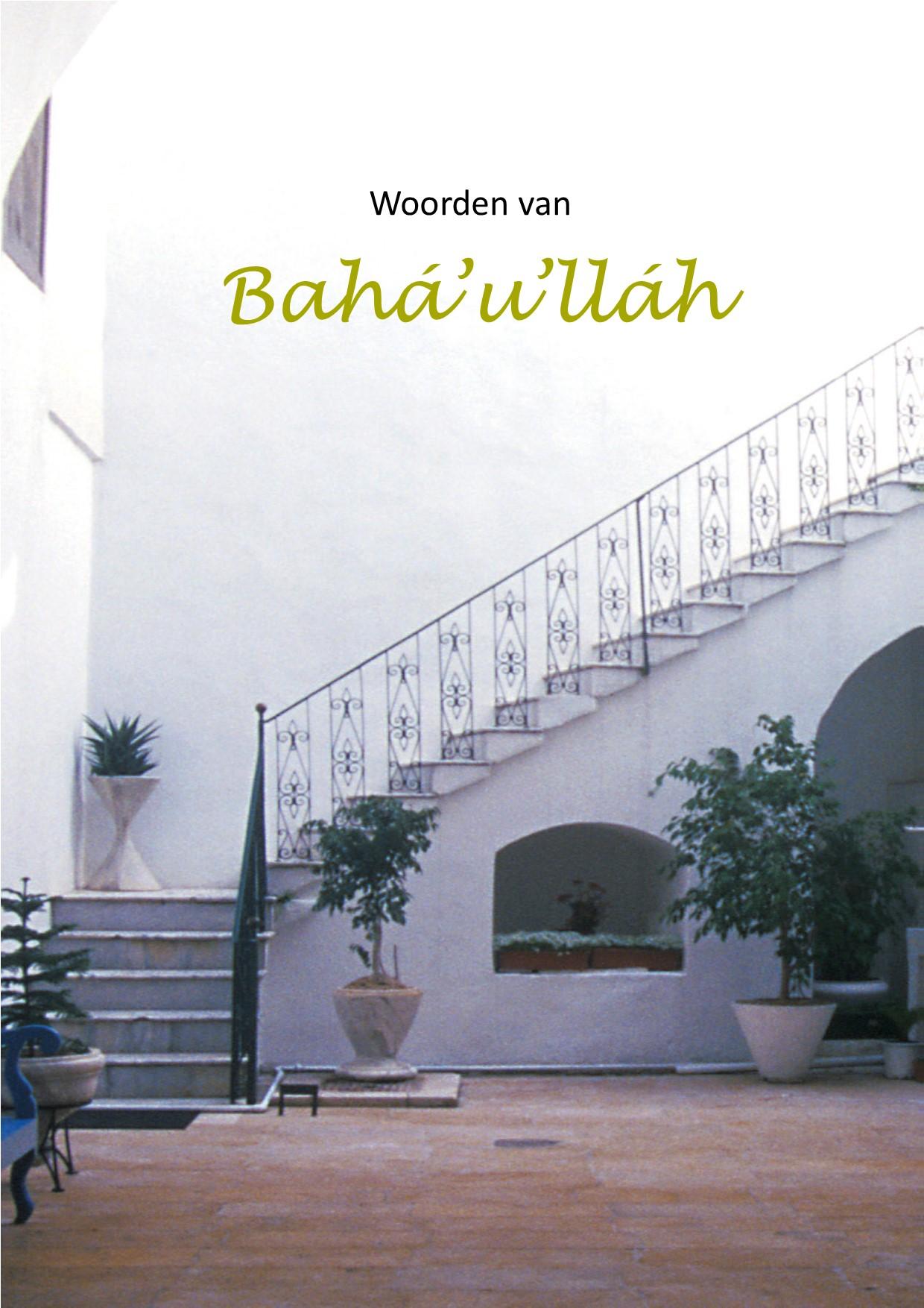 Woorden van Bahá'u'lláh (per 10 stuks)