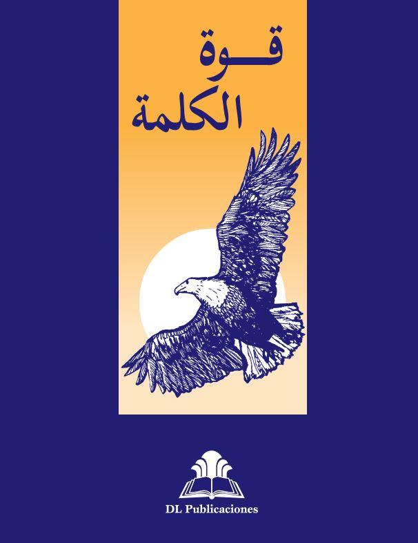 Gebruikmaken van de kracht van het Woord Arabisch قّوة الكلمة ringband-print